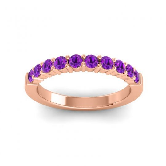 Amethyst Classic Ardha Band in 14K Rose Gold