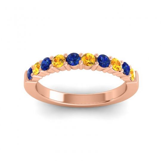 Citrine Classic Ardha Band with Blue Sapphire in 18K Rose Gold