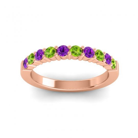 Peridot Classic Ardha Band with Amethyst in 18K Rose Gold