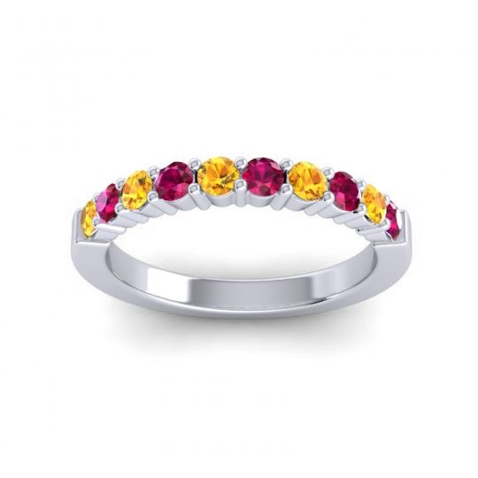 Classic Ardha Ruby Band with Citrine in 14k White Gold