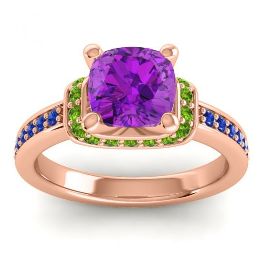 Halo Cushion Aksika Amethyst Ring with Peridot and Blue Sapphire in 18K Rose Gold