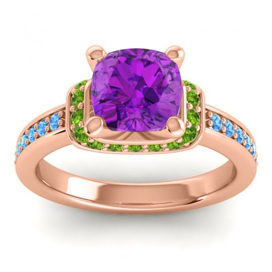 Halo Cushion Aksika Amethyst Ring with Peridot and Swiss Blue Topaz in 18K Rose Gold