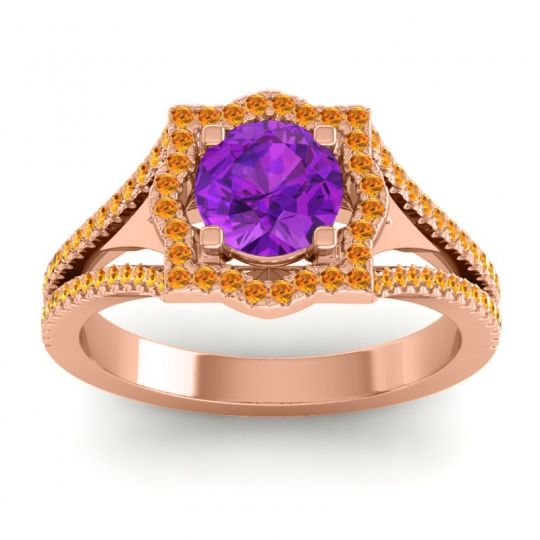 Ornate Halo Naksatra Amethyst Ring with Citrine in 14K Rose Gold