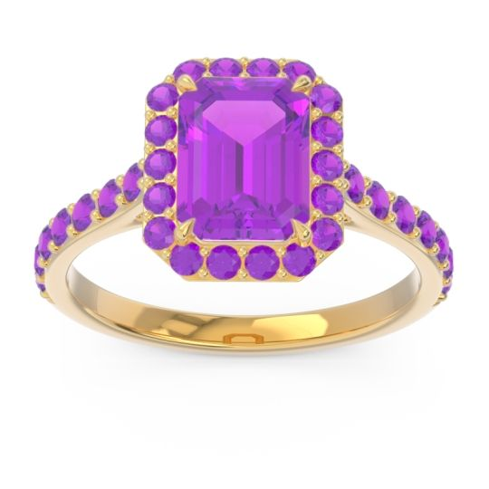Halo Pave Emerald Cut Maragata Amethyst Ring in 14k Yellow Gold